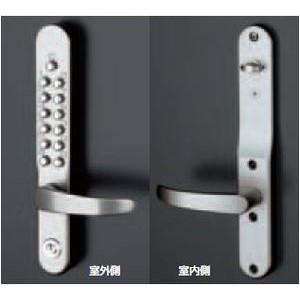 【長沢製作所】22423M キーレックス2100 自動施錠