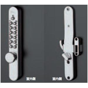 【長沢製作所】22805 キーレックス800 面付引戸鎌錠