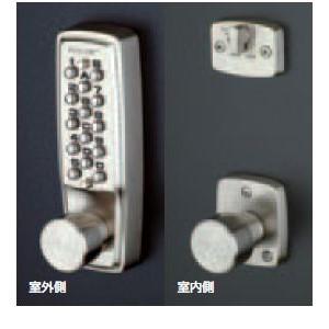 【長沢製作所】22403 キーレックス2100 自動施錠