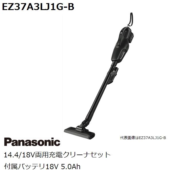 【送料無料*】パナソニック(Panasonic) 14.4V 18V両用 工事用充電クリーナーセット 黒 EZ37A3LJ1G-B 付属バッテリ18V 5.0Ah*沖縄一部離島除く(家庭用機器/掃除機)【後払い不可】