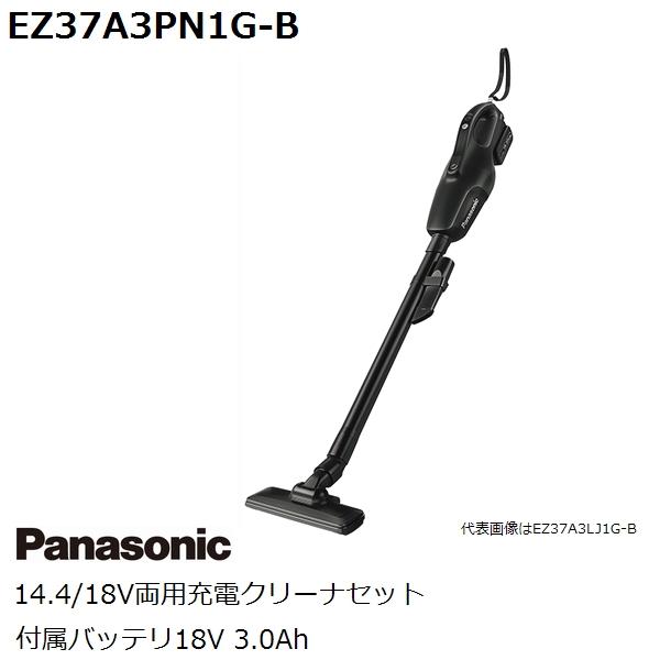 パナソニック(Panasonic) 14.4V 18V両用 工事用充電クリーナーセット 黒 EZ37A3PN1G-B 付属バッテリ18V 3.0Ah(家庭用機器/掃除機)【後払い不可】