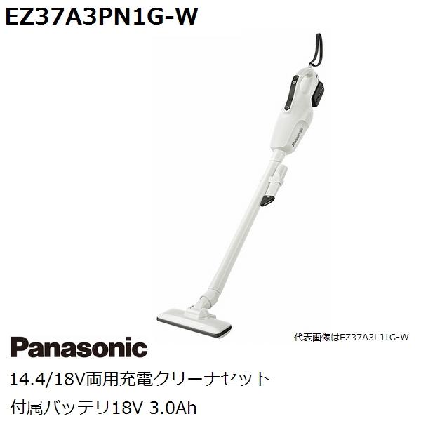 パナソニック(Panasonic) 14.4V 18V両用 工事用充電クリーナーセット 白 EZ37A3PN1G-W 付属バッテリ18V 3.0Ah(家庭用機器/掃除機)【後払い不可】
