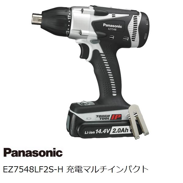 注文割引 充電式マルチインパクトドライバーセット 14.4V パナソニック(Panasonic) グレー:佐勘金物店 EZ7548LF2S-H-DIY・工具