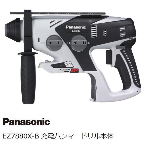パナソニック(Panasonic) EZ7880X-B 充電ハンマードリル本体のみ 黒