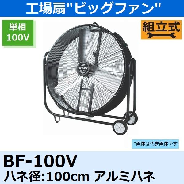 【メーカー欠品 次回生産10月末予定】ナカトミ 工場扇