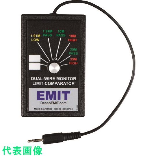 DESCO リミットコンパレーター デュアルワイヤーモニター用 〔品番:50524〕[1112765]880