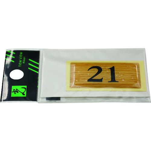 光 ロッカー テーブルナンバー 〔品番:BJ25-21〕 1129575 法人 事業所限定 送料無料 倉 一部地域を除く 取寄 送料別途見積り