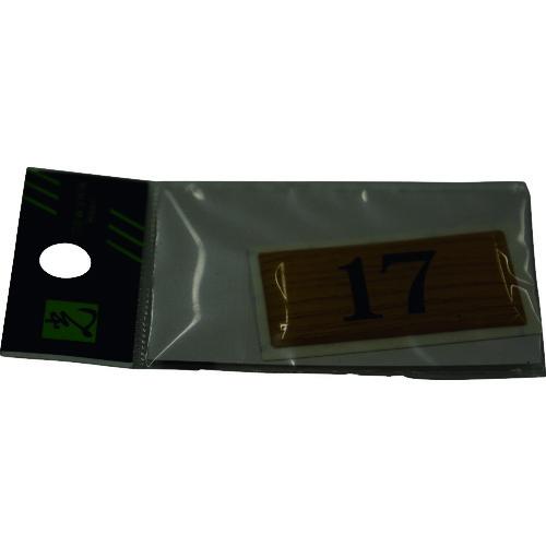 輸入 光 ロッカー テーブルナンバー 推奨 〔品番:BJ25-17〕 1131142 法人 取寄 送料別途見積り 事業所限定