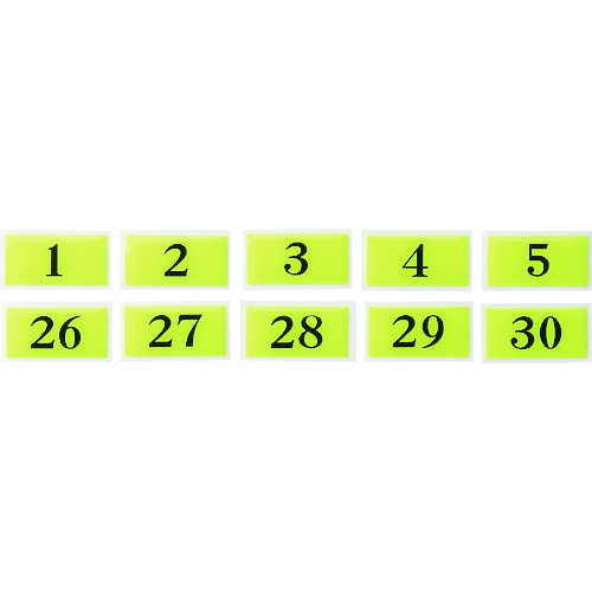 受注生産品 光 ロッカー テーブルナンバー 蛍光 〔品番:BJ26-29〕 事業所限定 取寄 法人 1131156 送料別途見積り 無料サンプルOK