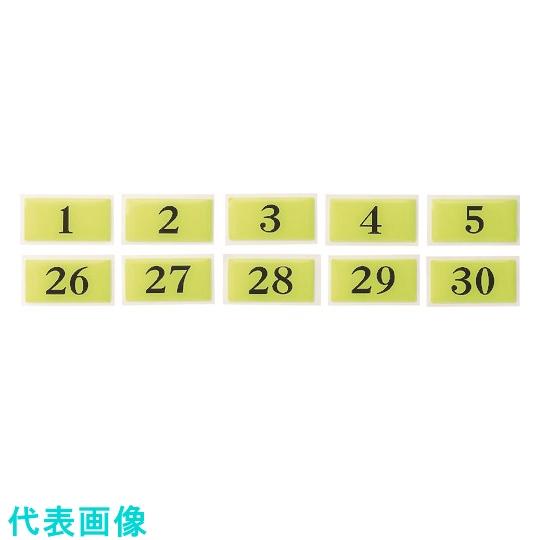 光 ロッカー テーブルナンバー 蛍光 〔品番:BJ26-28〕 1131172 至上 法人 取寄 事業所限定 送料別途見積り 激安挑戦中