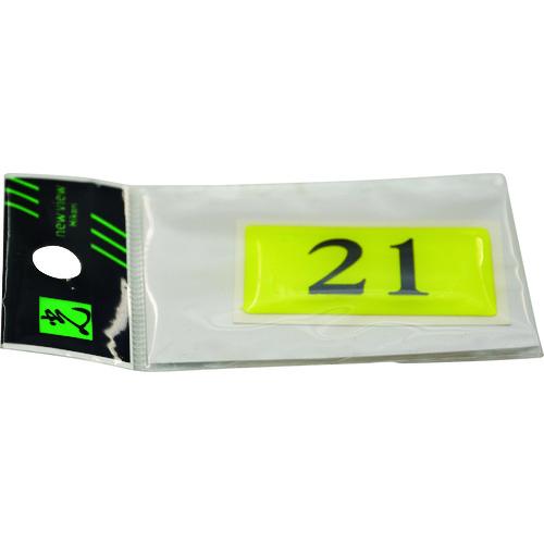 高級な 入荷予定 光 ロッカー テーブルナンバー 〔品番:BJ26-21〕 1131178 送料別途見積り 法人 取寄 事業所限定