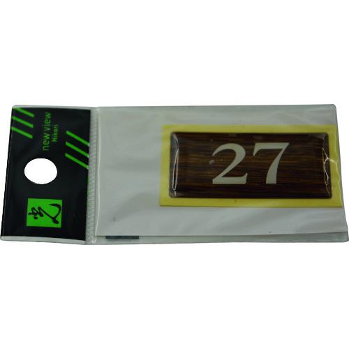 光 ロッカー テーブルナンバー 〔品番:BJ24-7〕 1131180 事業所限定 取寄 正規店 法人 価格 送料別途見積り