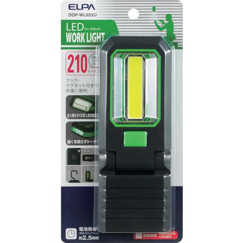 激安通販専門店 朝日電器 懐中電灯 海外 ELPA LEDワークライト 〕 1208321 G 〔品番:DOP-WL02
