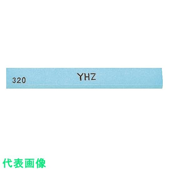 <title>メイルオーダー 大和製砥所 砥石 チェリー 金型砥石 YHZ 20本入 320# 〔品番:Z46D 320〕 1218441</title>