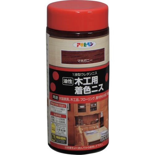 アサヒペン 塗料 木工用着色ニス 300ML 店舗在庫有り 全店販売中 公式通販 〔品番:526045〕 マホガニー