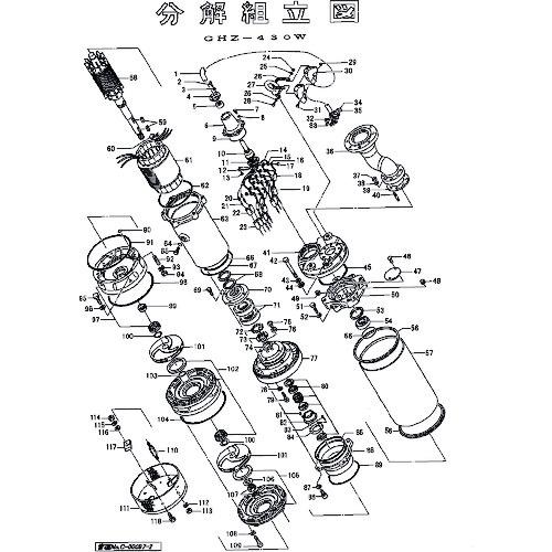 ファッションなデザイン ツルミ 回転子 〔品番:801-05567717-9〕[1529983]「送料別途見積り,法人・事業所限定,直送」, Metony:5d9502af --- superbirkin.com