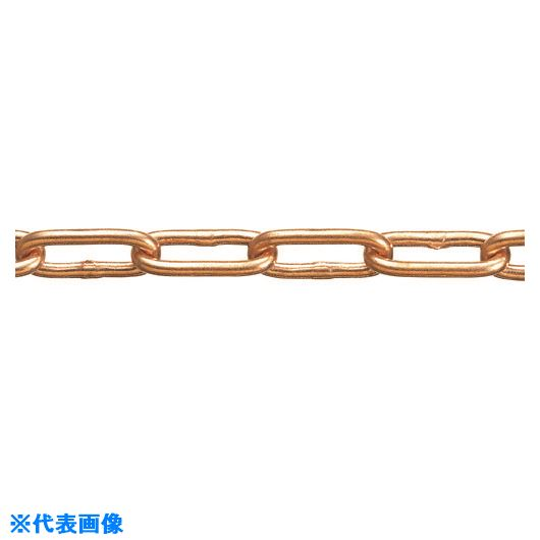 水本 銅チェーン CU-3 長さ・リンク数指定カット 19.1~20m 〔品番:CU-3-20C〕[1599677]「送料別途見積り,法人・事業所限定,取寄」