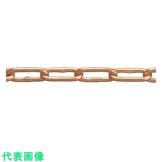 水本 銅チェーン CU-7 長さ・リンク数指定カット 29.1~30m未満 〔品番:CU-7-30C〕[1600416]「法人・事業所限定,直送元」