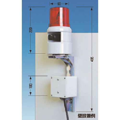 公式 つくし 音声入り回転灯ワイヤレス警報器 リモコン・取付金具付セット 赤 〔品番:6522-R〕[1849490]880, ヤナガワマチ a5bb4f51