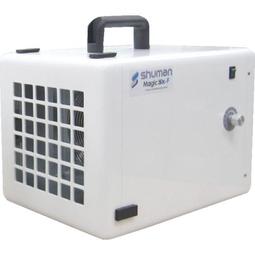 SHUMAN Magic Box-F 100V 〔品番:MA-04B〕[2066358]「送料別途見積り,法人・事業所限定,直送」