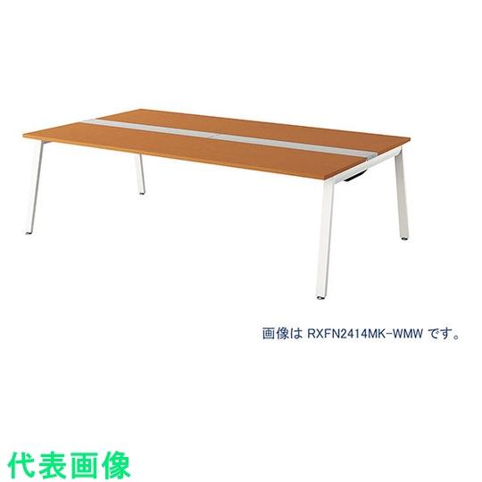 ナイキ 大型ベンチテーブル (基本型) (両面タイプ) 〔品番:RXFN2012K-WMW〕[2088528]「送料別途見積り,法人・事業所限定,直送」