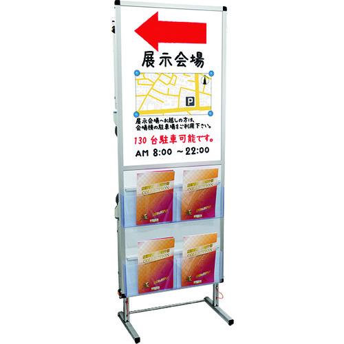 TOKISEI SPMストレッチャーホワイトボード(下部カタログケース2段) 〔品番:SPMTANKAWBKC〕[2177670]「送料別途見積り,法人・事業所限定,直送」