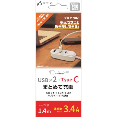 エアージェイ 周辺機器 品質検査済 USB ACアダプター 安い 激安 プチプラ 高品質 〔品番:AKJ-SP-U2C1〕 事業所限定 送料別途見積り 法人 大型 2564647