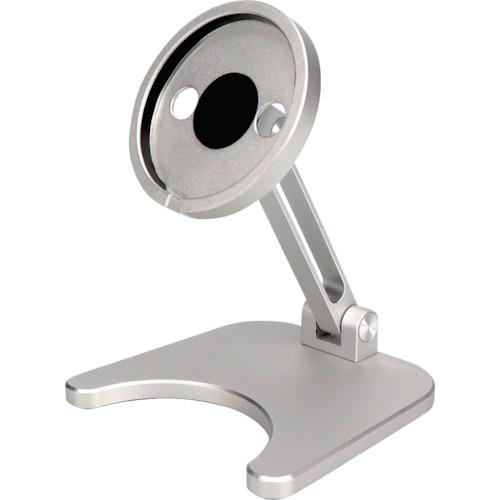 オウルテック 周辺機器 MagSafe充電専用スタンド 〔品番:OWL-MSSTD01-SI〕 2723328 直送 送料別途見積り 事業所限定 法人 買収 マーケティング