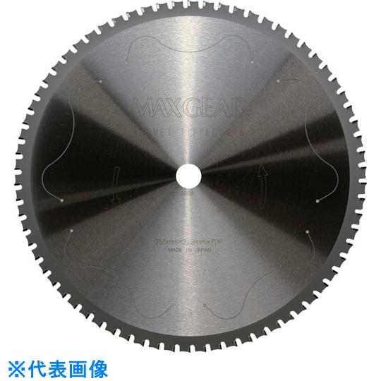 チップソージャパン チップソー 爆安 マックスギア鉄鋼用355 再再販 〔品番:MG-355〕 3370712