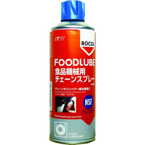 出荷 ITWパフォーマンスポリマーズ 食品機械用潤滑剤 デブコン マーケット FOODLUBE 食品機械用 3760880 チェーンスプレー 〔品番:R15610〕 400ml