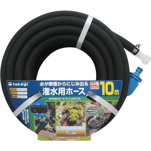 タカギ 散水チューブ 在庫処分 市販 潅水ホース 3814220 〔品番:G450BK10〕 ガーデンしみだす10m
