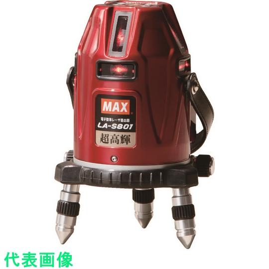 マックス レーザー墨出器 MAX 電子整準レーザ墨出器 〔品番:LA-S801〕 予約販売 激安価格と即納で通信販売 7996730 LA-S801