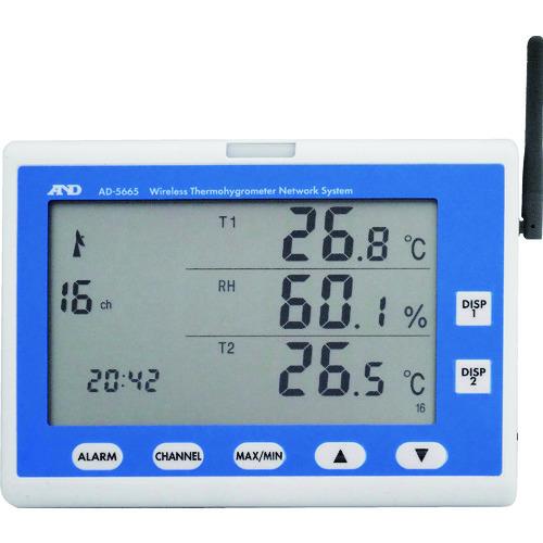 エー アンド デイ スピード対応 全国送料無料 温度計 湿度計 A 表示機 8185279 限定タイムセール D ワイヤレス温湿度計 〔品番:AD5665〕 AD5665