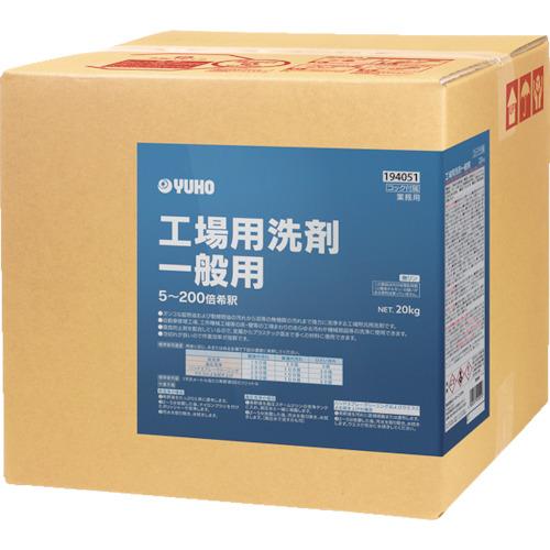 スーパーセール期間限定 ニイタカ 洗剤 毎日続々入荷 クリーナー 工場用洗剤一般用 8195428 18L 〔品番:299803〕