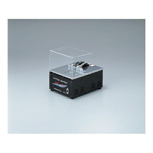 最上の品質な AS 卓上型研磨切断機RC-120 〔品番:6-5631-01〕[8216211]「送料別途見積り,法人・事業所限定,取寄」, モンドゴルフ:86d745b3 --- tedlance.com