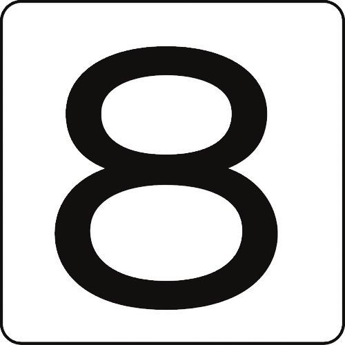 日本緑十字社 ◇限定Special Price サインプレート 緑十字 数字ステッカー 8 HS-8 5P 初回限定 80×80mm アルミ 8248162 〔品番:171508〕 5枚組 大