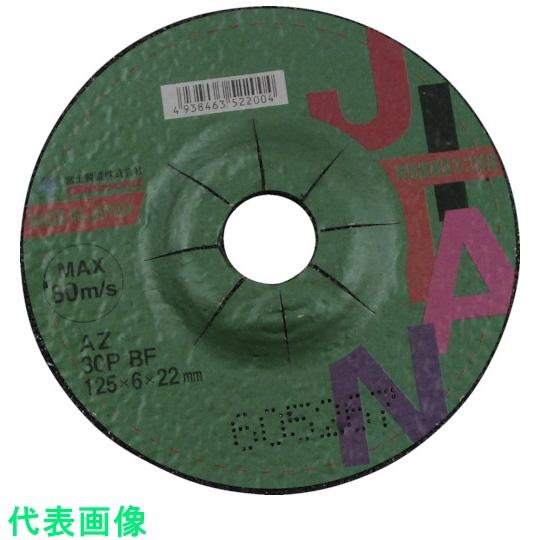 富士製砥 研削砥石  富士 JITAN(ジタン)AZ 120P BF 125×3×22(受注生産) 《25枚入》〔品番:JTNAZ120P1253〕[8285469×25]「送料別途見積り,法人・事業所限定,取寄」
