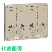 未来工業 配電盤 倉 お歳暮 筐体 未来 積算電力計取付板 ミルキー 適用:2個用 〔品番:B-2WM〕 8502475 取寄 事業所限定 法人 送料別途見積り