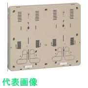未来工業 配電盤 筐体 未来 積算電力計取付板 ライトブラウン ついに再販開始 適用:2個用 取寄 8502503 セール特価 法人 〔品番:B-3WLB〕 送料別途見積り 事業所限定