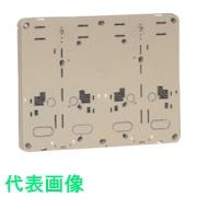 未来工業 配電盤 高級 筐体 未来 積算電力計 計器箱取付板 超目玉 ベージュ 8502784 取寄 送料別途見積り 事業所限定 法人 適用:2個用 〔品番:BP-2WJ〕