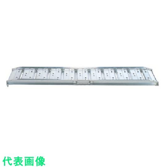 最新デザインの 昭和 FA型アルミブリッジ2個1組 〔品番:FA-270-50-0.8〕[8515318]5500, セブンマルシェ:52002bd4 --- 14mmk.com