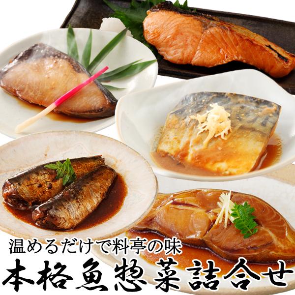 冷凍魚、加工魚、お取り寄せが美味しい、お魚のおすすめはどれ?
