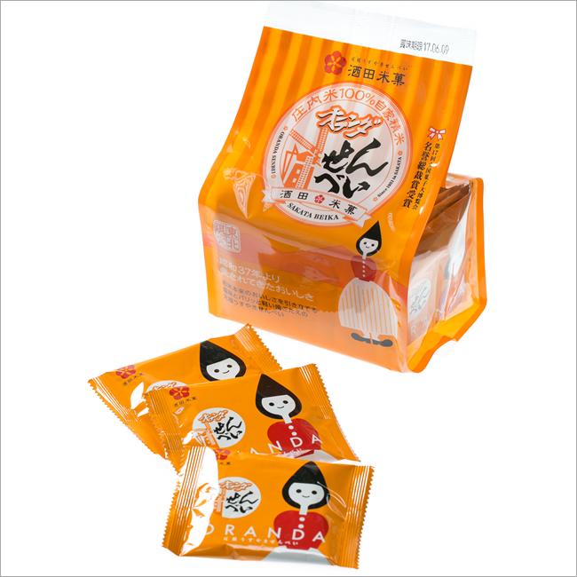 小分けに便利な2枚入りのオランダせんべい 爆安 酒田米菓 オランダせんべい小袋入り 東北限定 個包装 毎日続々入荷 ギフト 煎餅 お土産