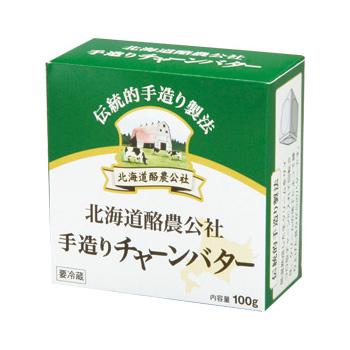 ☆生乳を原料に練り上げた加塩バター☆ 100%品質保証! 毎日牛乳 ランキング総合1位 北海道酪農公社 100g 手造りチャーンバター