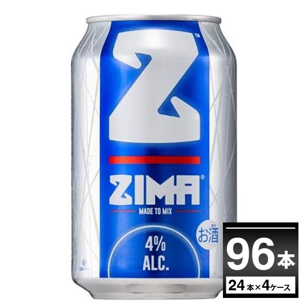 大割引 ZIMA ジーマ 缶 330ml×96本(4ケース)【送料無料※一部地域は除く】, トラックショップなかむら 36c36a01