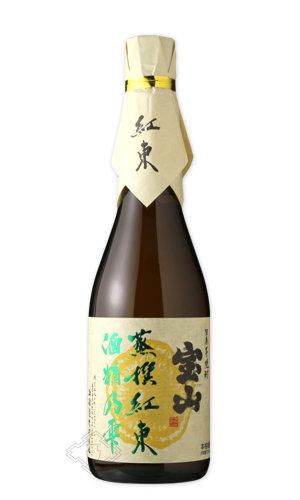 紅東を味わい尽くす 宝山 蒸撰紅東 25度 西酒造 クリアランスsale 送料無料でお届けします 期間限定 720ml 芋焼酎
