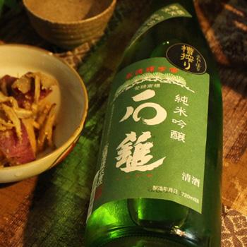 あの街のあの酒 石鎚 純米吟醸 定番の人気シリーズPOINT(ポイント)入荷 緑ラベル 日本酒 1800ml 石鎚酒造 新商品 新型 いしづち