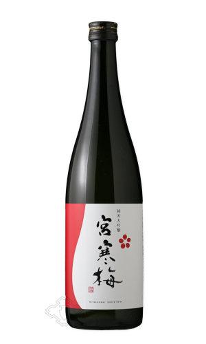 華が舞う一杯のご馳走。 宮寒梅 純米大吟醸 720ml【日本酒/寒梅酒造/みやかんばい】
