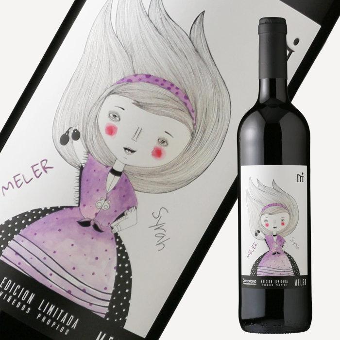 ソモンターノで唯一のシラー100%ワイン メレール 現金特価 評価 シラー 赤ワイン 750ml スペイン 夏季クール便推奨