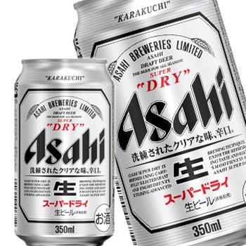 アサヒビール スーパードライ 350ml 缶(1ケース 24缶) ビール 【ラッキーシール対応】